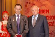Банщиков Геннадий Трофимович - врач-кардиолог Вологодской областной больницы №1, главный терапевт области